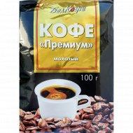 Кофе натуральный жареный молотый «БелКофе» Премиум, 100 г