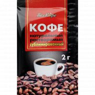 Кофе растворимый «Белкофе» сублимированный, 2 г