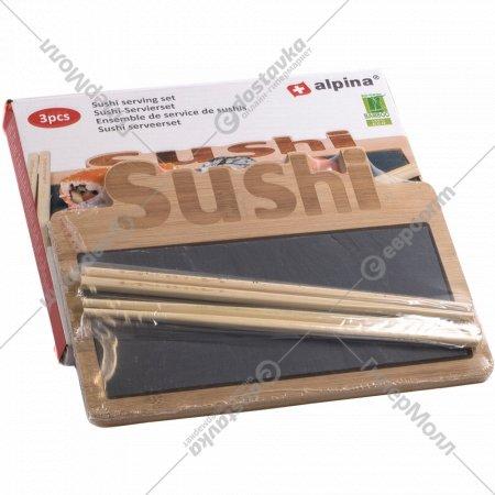 Набор для суши «Alpina» 3 предмета