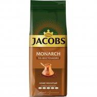 Кофе жареный молотый «Jacobs Monarch» по-восточному, 230 г.