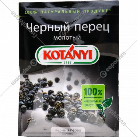Черный перец «Kotanyi» молотый, 20 г.