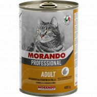 Корм для кошек «Miglior gatto» с куриной печенью, 405 г.