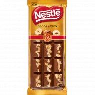 Шоколад молочный «Nestle» с фундуком, 80 г
