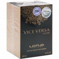 Женская парфюмированная вода «Vice Versa Noir» 100 мл.