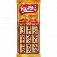 Шоколад молочный «Nestle» с добавление кофе с драже, 80 г.