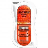 Омолаживающая гидрогелевая маска-филлер для лица и шеи, 2 х 7 мл.
