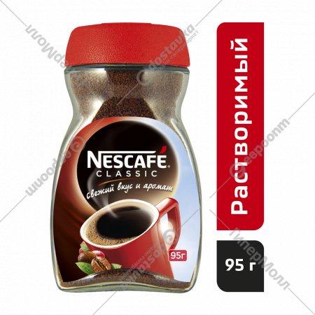 Кофе растворимый «Nescafe» сlassic 95 г.