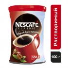 Кофе «Nescafe» Classic, 100 г.
