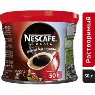 Кофе растворимый «Nescafe» сlassic 50 г.