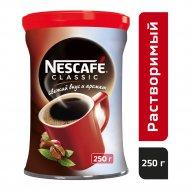 Кофе «Nescafe» classic растворимый 250 г.