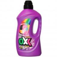Cредство для стирки «OXI» black&color, 1.5 л.