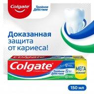 Зубная паста «Colgate» Тройное действие, 150 мл.