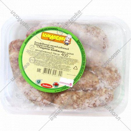Полуфабрикат мясной рубленый «Тещины колбаски» сырые, 400 г.