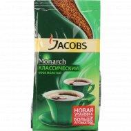 Кофе жареный молотый «Jacobs Monarch» классический, 230 г.