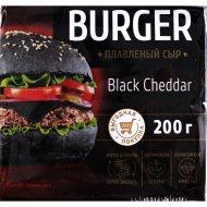 Сыр плавленый «Burger» black cheddar, 45%, 200 г