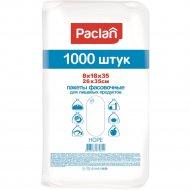 Пакеты фасовочные «Paclan» 26х35 см, 1000 шт.