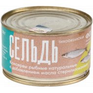 Консервы рыбные «Сельдь тихоокеанская» натуральные, 230 г.