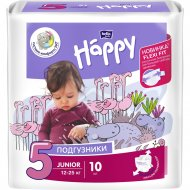 Подгузники для детей «Bella Baby Happy» junior 12-25 кг, 10 шт.