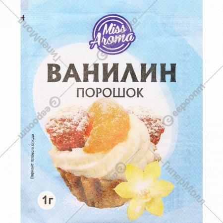 Ванилин «Мир специй» порошок, 1 г.