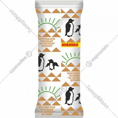 Мороженое пломбир «28 копеек» эскимо, 15%, 70 г.
