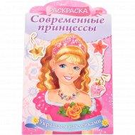 Раскраска для девочек «Принцесса с розой» с наклейками.