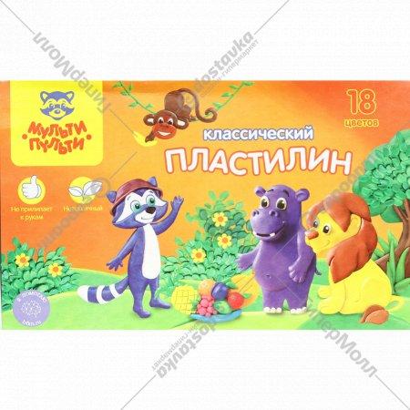 Пластилин классический детский цветной 18 цветов.