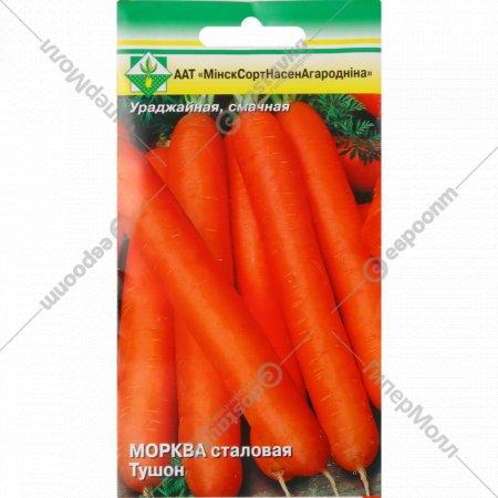 Морковь «Тушон» столовая, 2 г.