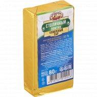 Сыр плавленый «Столичный» 30%, 80 г