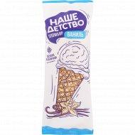 Мороженое «Наше детство» ваниль, 12%, 100 г
