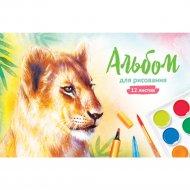 Альбом для рисования А4 «ArtSpace» акварельные животные, 12 листов