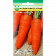 Морковь «Шантенэ 2461» столовая, 2 г.