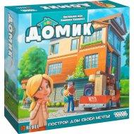 Настольная игра «Домик».