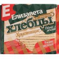 Хлебцы хрустящие «100%» ржано-овсяные, 90 г