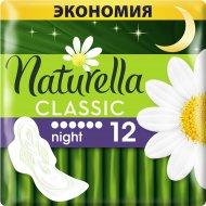 Прокладки женские «Naturella» Classic Camomile Night Duo, 12 шт.