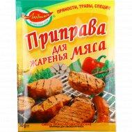 Приправа «Любисток» для жаренья мяса, 30 г.