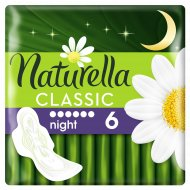Прокладки женские «Naturella» Classic Camomile Night Single 6шт.