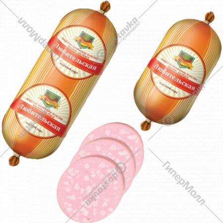 Колбаса вареная «Любительская» высшего сорта, 1 кг., фасовка 0.8-0.9 кг