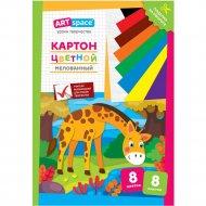 Картон цветной A4 «ArtSpace» жираф, 8 листов, 8 цветов