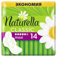 Прокладки женские «Naturella» Classic Camomile Maxi Duo, 14 шт.