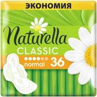 Прокладки женские «Naturella» classic camomile normal quatro, 36 шт.