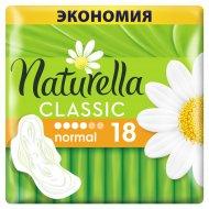Прокладки женские «Naturella» Classic Camomile Normal Duo, 18 шт.