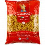 Макаронные изделия «Pasta Zara» №061, 1 кг.
