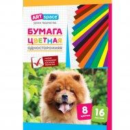 Цветная бумага A4 «ArtSpace» 16 листов, 8 цветов