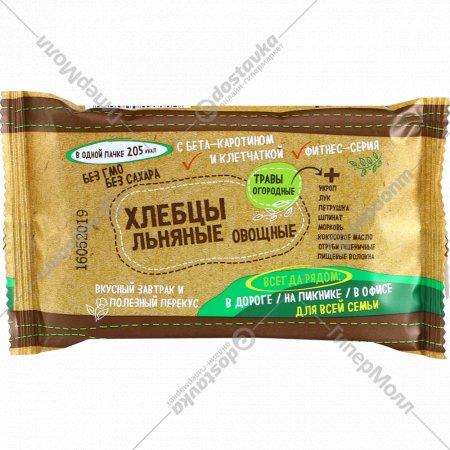Хлебцы хрустящие «Льняные овощные» травы огородные, 50 г.