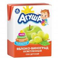Сок «Агуша» яблоко-виноград, 200 мл.