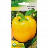 Перец «Парнас» сладкий, 20 семян.