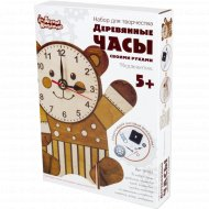 Набор деревянные часы своими руками «Медвежонок» с тонером.