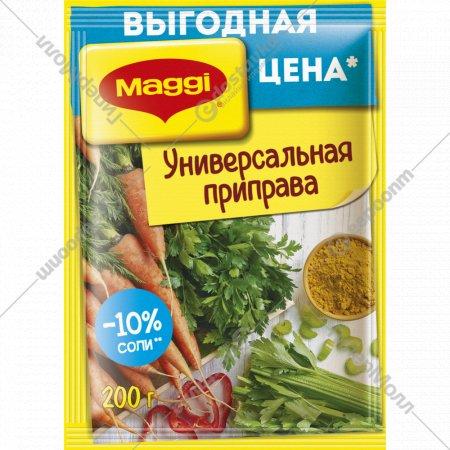 Приправа «Maggi» Универсальная, 200 г.