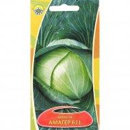 Семена капусты «Амагер 611» 0.3 г