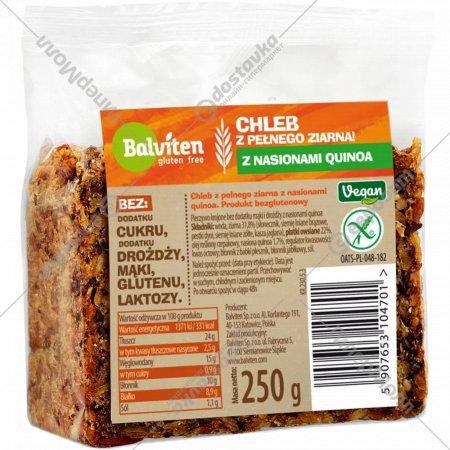 Хлеб цельнозерновой «Balviten» с семенами киноа, 250 г